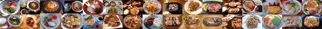 沖縄食べある記